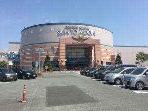 大型ショッピングセンターサントムーン近くの浅田ピアノ教室
