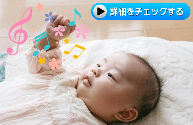 静岡県駿東郡清水町玉川の浅田ピアノ教室の絶対音感教室